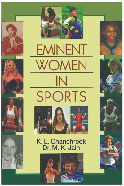 Eminent Women : Sports