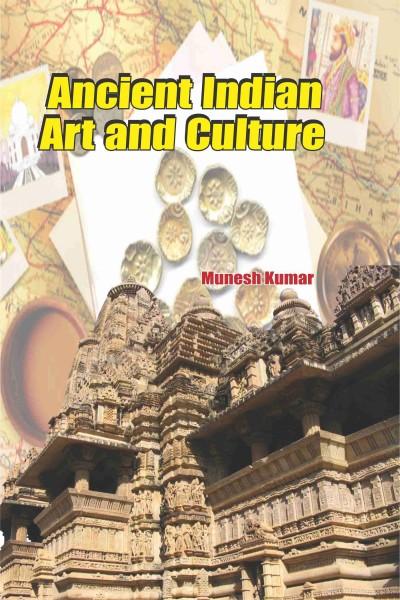 Ancient Indian Art & Culture